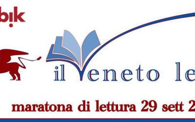 Veneto Legge – Istituto Parini